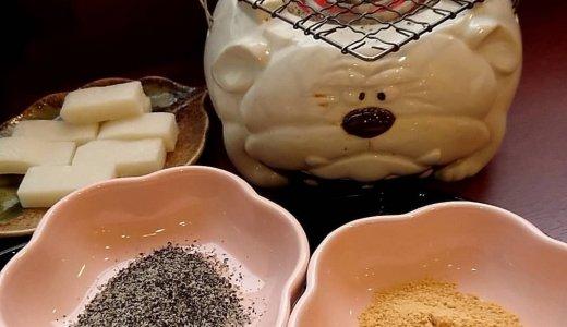【甘味処 さくら庵】お餅が食べ放題!琴似にある一久大福堂からできたお餅ブランド!