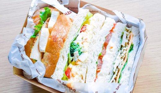 大丸札幌でサンドイッチをテーマにした『冬のベーカリーフェア』が開催!