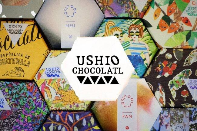 USHIO CHOCOLATLU(ウシオチョコラトル)のロゴ