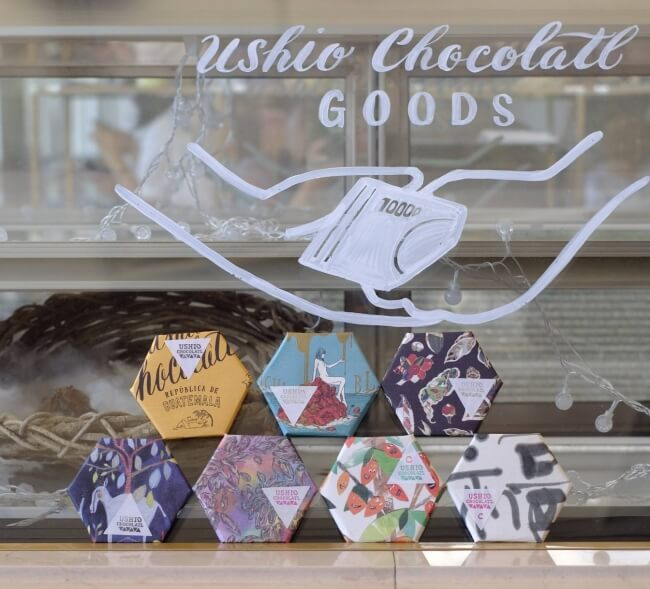 USHIO CHOCOLATLU(ウシオチョコラトル)のチョコレート