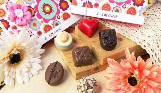 本格ベルギーチョコレートブランド『ラムール』が札幌三越に出店!