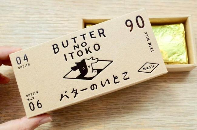 バターのいとこのパッケージ