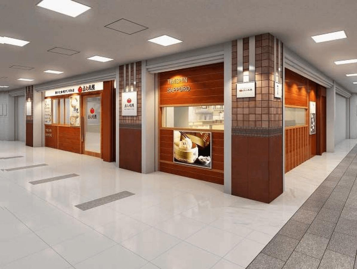 餃子とカレーザンギの店 点心札幌の外観