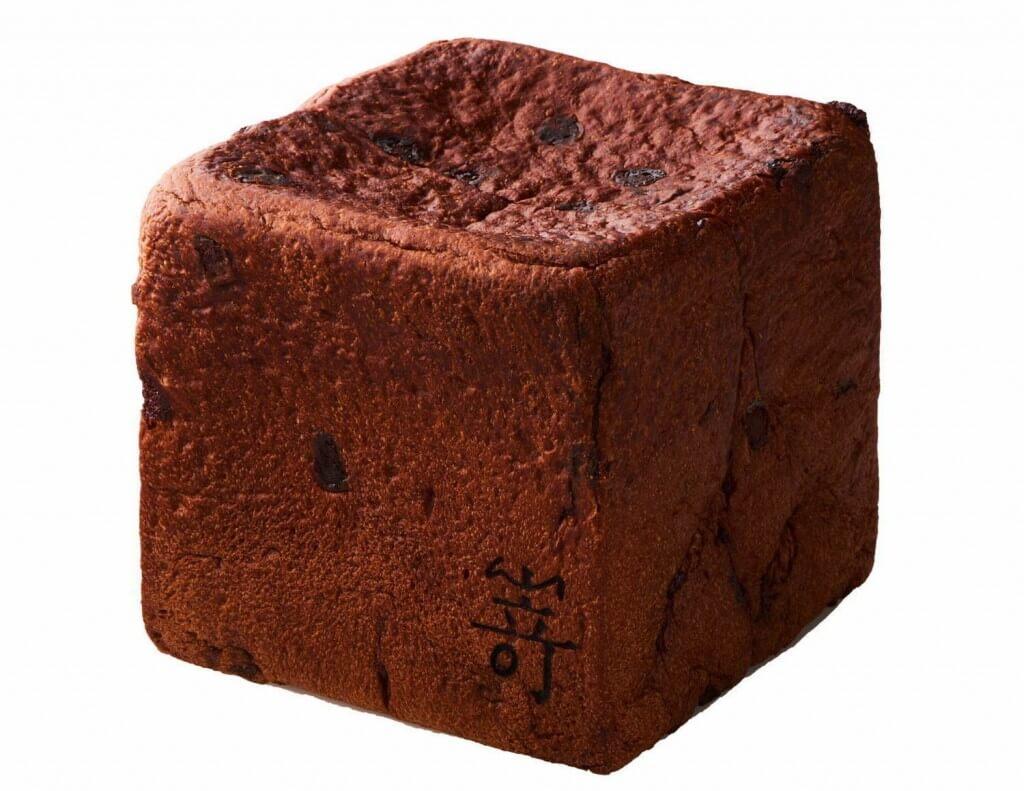 高級食パン専門店 嵜本(さきもと)の『スイートハニーショコラ食パン』