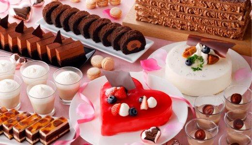 サウスウエストでバレンタインをテーマにした1日限定『バレンタインケーキバイキング』が開催!