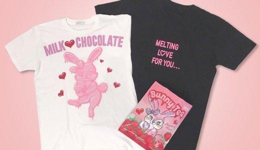 ミルクから限定チョコレートバニーTシャツやうさ耳ソフトクリームなどが大丸札幌で販売!