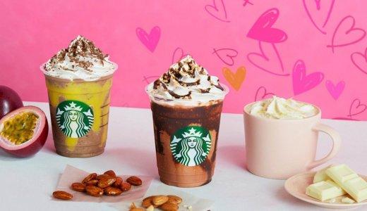 スターバックスがバレンタイン向けビバレッジを1月17日(金)より発売!