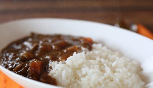 【咖哩食堂 PACE】東区にカウンター席のみのカレー屋さんがオープン!