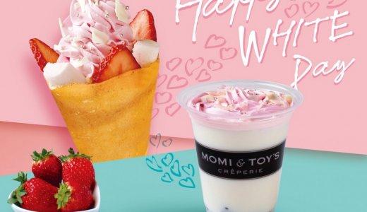 札幌エスタにあるMOMI&TOY'S(モミアンドトイズ)からホワイトデー限定クレープ&タピオカドリンクが発売!