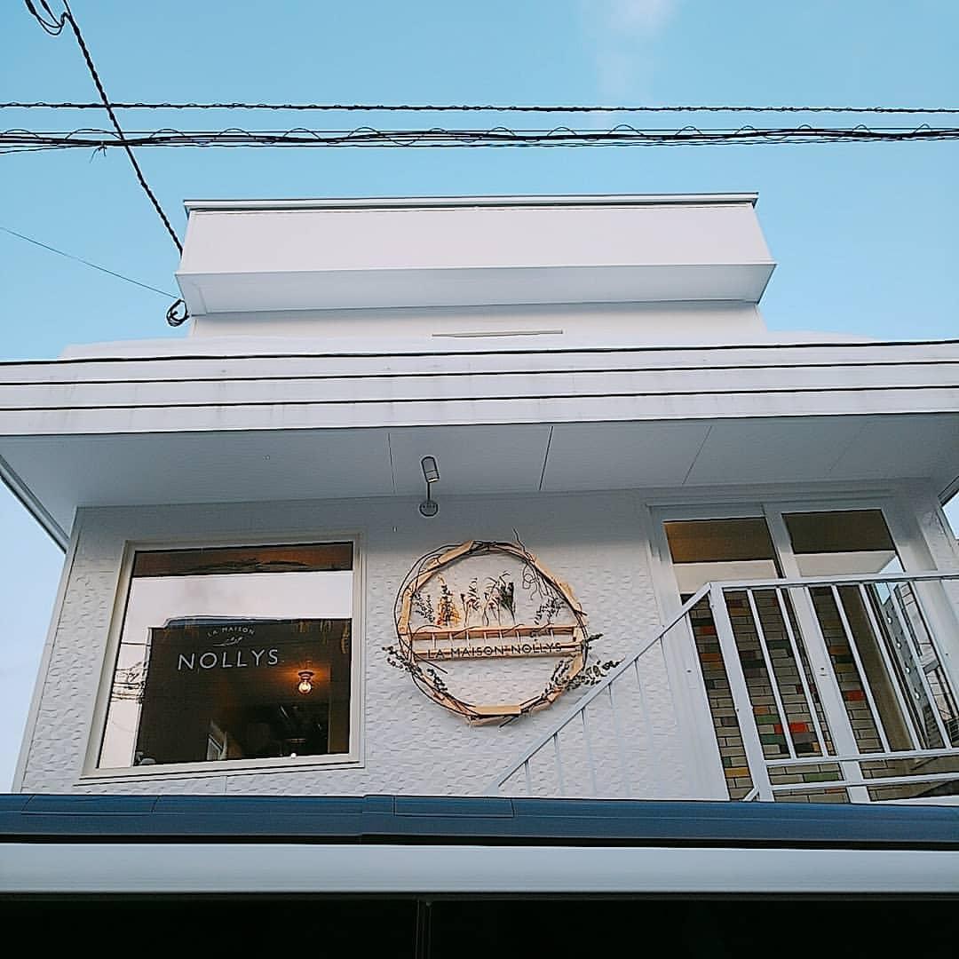La Maison Nollys(ラメゾンノーリーズ)の外観
