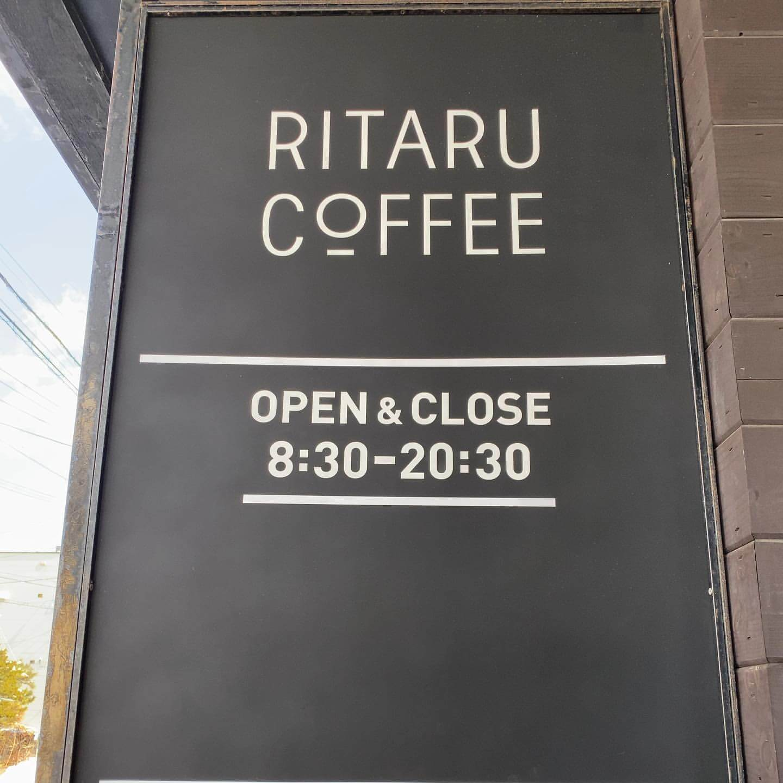 RITARU COFFEE(リタルコーヒー)の看板