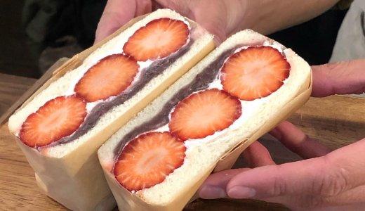 【Hanke -Sandwich&Inn-】間借りサンドイッチ屋『ASOSAND』の実店舗が豊平川近くにオープン!