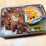破格!白石区の『焼肉ありがとう』で650円の牛タン弁当を販売しているぞっ!