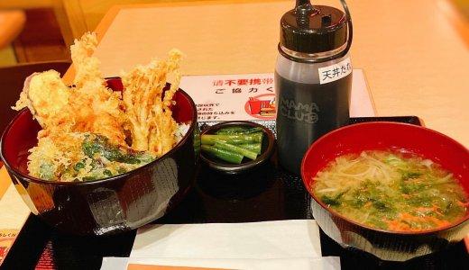 ※閉店【萬屋(よろずや) りん】狸小路でサクサク天ぷらが食べれる!半額で食べる方法もあるぞ!