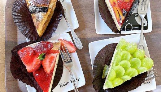 【パイドール 新札幌店】新さっぽろ駅近くのタルトパイやオーダーケーキも販売するスイーツ店!