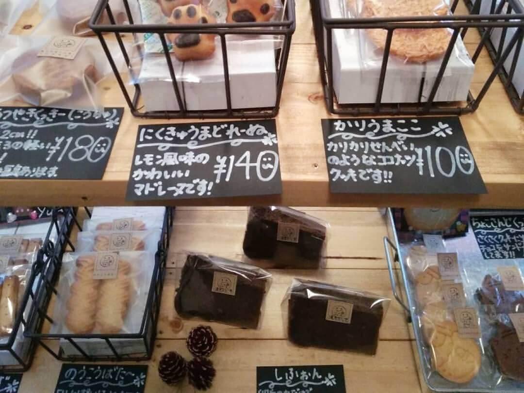 くろーばーすまいるで販売している焼き菓子