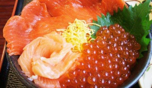 【㊇長谷川商店】大通・西11丁目エリアに札幌カレーラーメン&海鮮丼のお店がオープン!