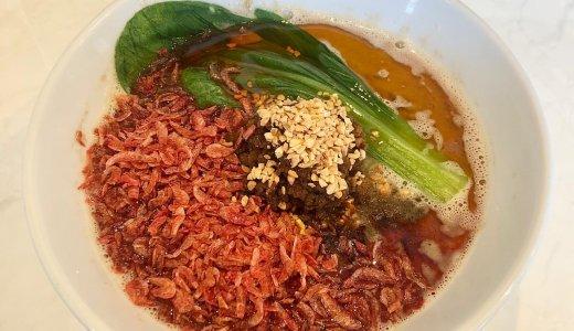 【ラーメンなり屋】豊平区福住で濃厚スープに海老の風味も感じる坦々麺が味わえるぞっ!