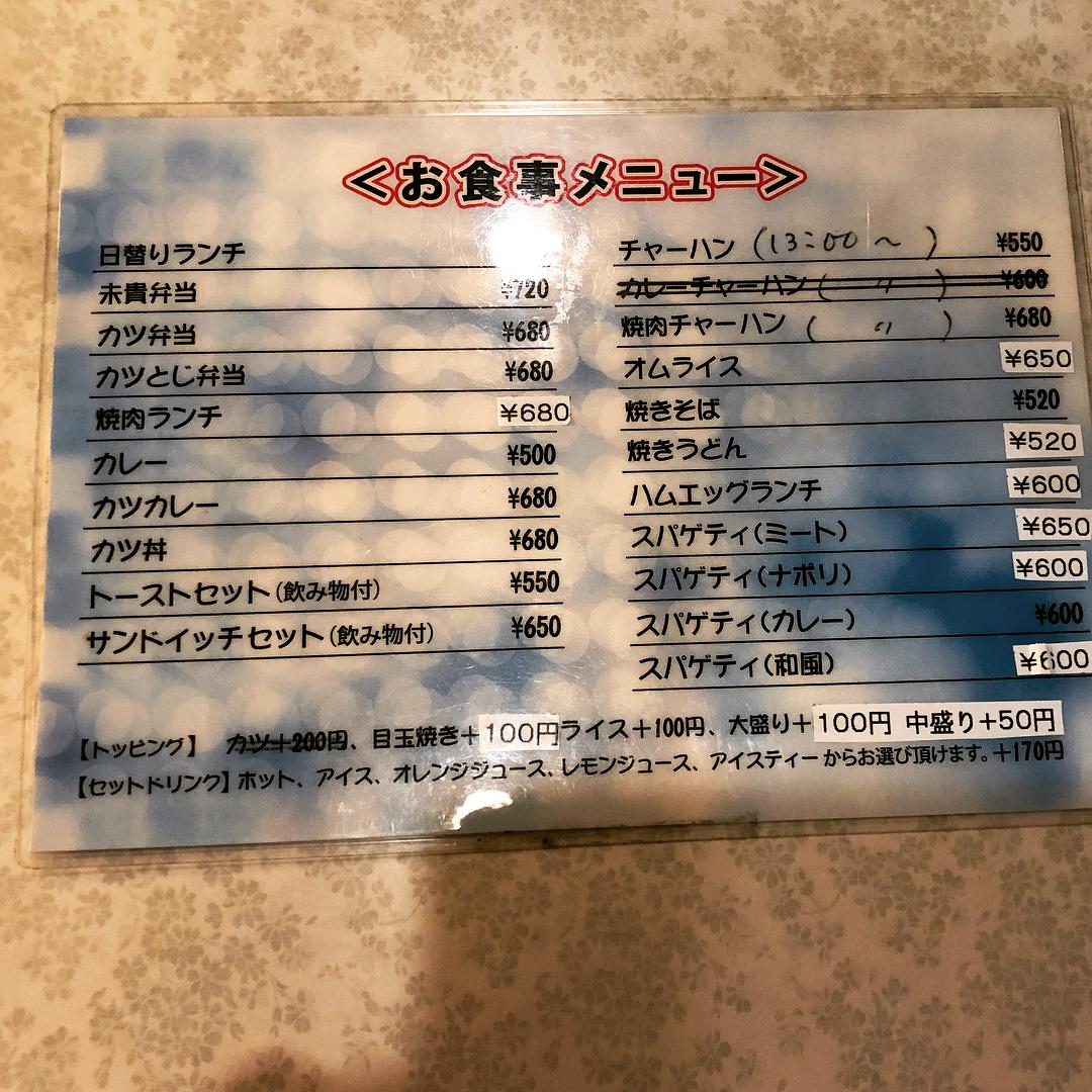 喫茶・軽食 未貴(ミキ)のメニュー