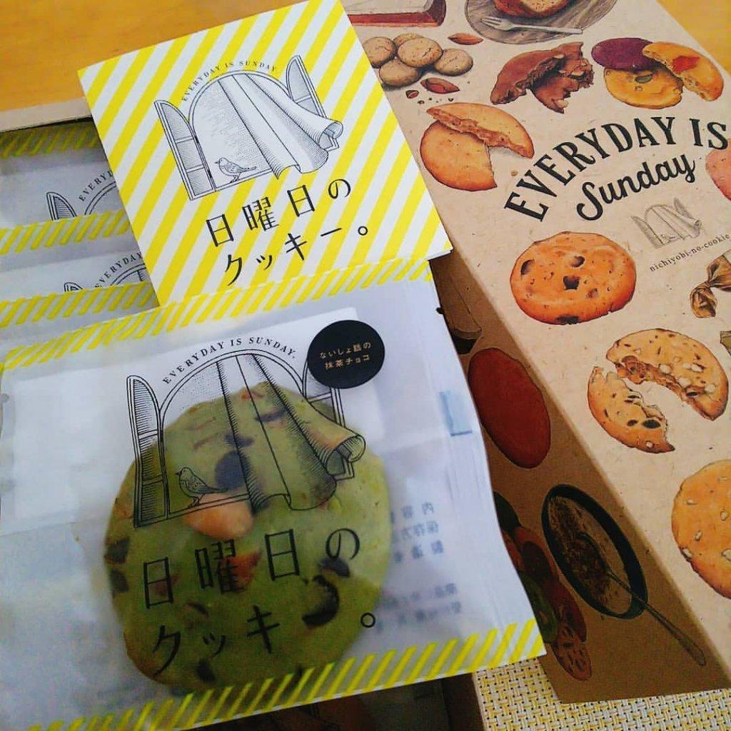 『日曜日のクッキー』のクッキー