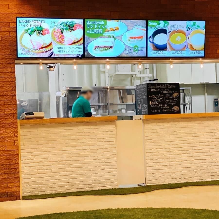 サンドイッチとベイクドポテトのお店 札幌の森 教育文化会館店のカウンター