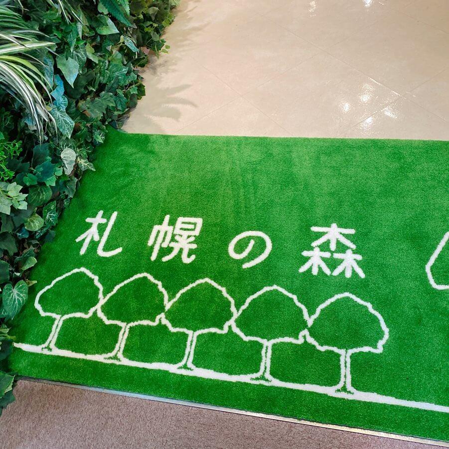 サンドイッチとベイクドポテトのお店 札幌の森 教育文化会館店の入り口
