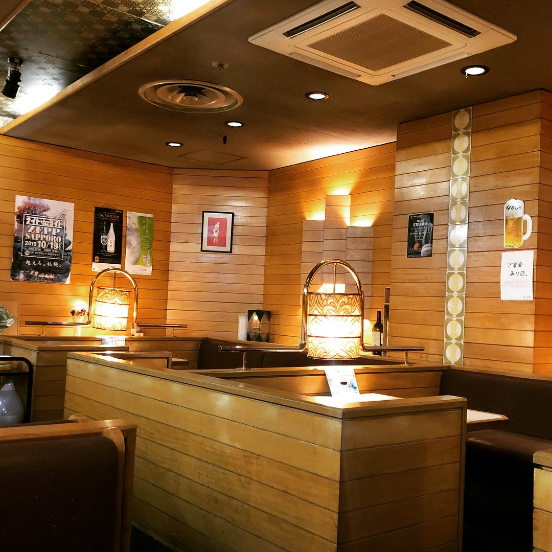 喫茶・軽食 未貴(ミキ)の店内