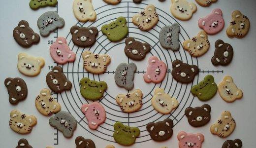 【くろーばーすまいる】清田区にある火曜日にしか営業していないレアなお菓子屋さん!
