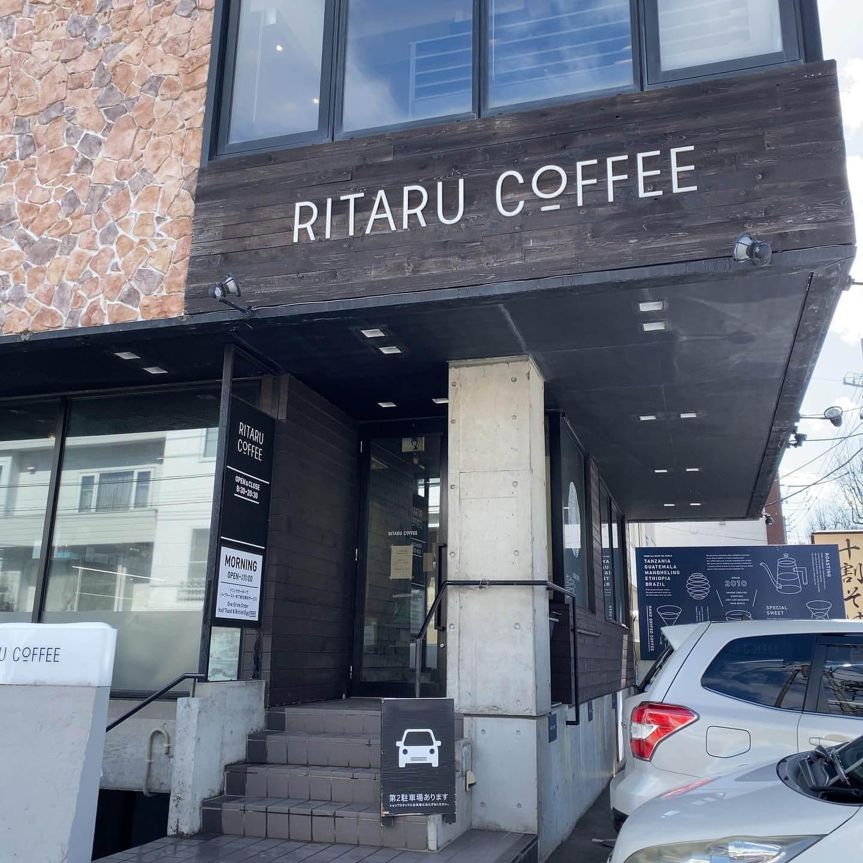 RITARU COFFEE(リタルコーヒー)の外観