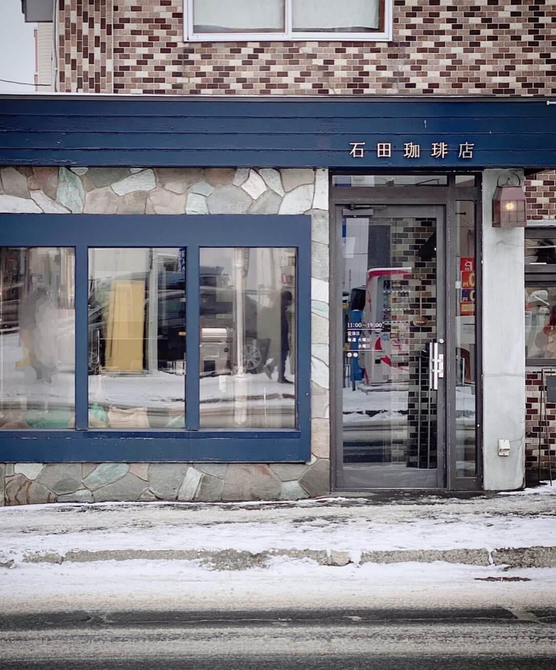 石田珈琲店の外観