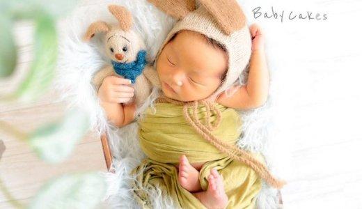 【ベイビーケイクス】出産を控えている人必見!ニューボーンフォトを撮ってくれる出張専門店!