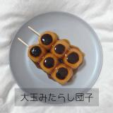 和菓子専門店 珀屋(はくや)が札幌パルコに出店!ジャンボ団子を販売するぞっ!
