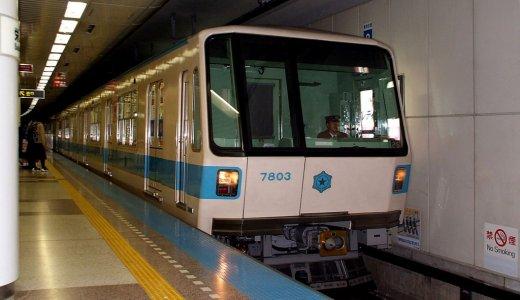 地下鉄さっぽろ駅・大通駅・すすきの駅の乗車人員数がオープンデータとして『DATA-SMART CITY SAPPORO』で公開!