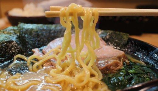 【三日三晩】南区藤野にラーメン屋がオープン!おすすめはチャーハンだぞっ!