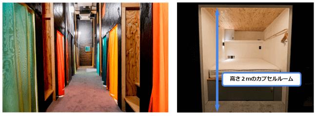 シアテル札幌すすきののカプセルルーム