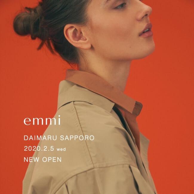emmi(エミ) 大丸札幌店