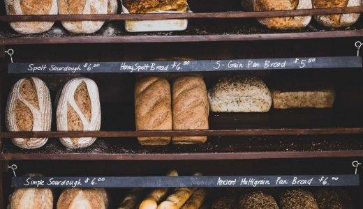 【ブルクベーカリー 西28丁目店】ハワイにも展開するドイツパンのお店が西28丁目に新店をオープン!