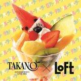 ロフトと株式会社新宿高野のコラボ第2弾『ロフトフルーツパーラー』が開催!フルーツ雑貨各種を販売!