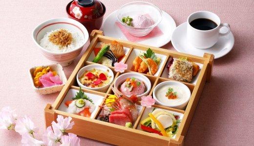 和食 からまつで箱膳スタイルで楽しめる春のランチ『華(はなやぎ)~春美膳~』が発売!