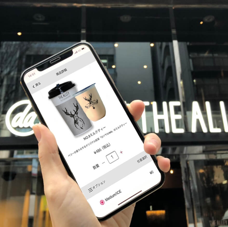 THE ALLEY 公式アプリの画面