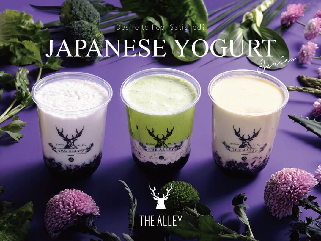 THE ALLEY(ジ アレイ)のジャパニーズヨーグルトシリーズ