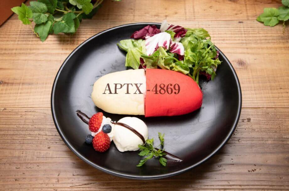 名探偵コナンカフェ 2020のAPTX4869サンド~スイーツ&スパイシー~ 1,490円