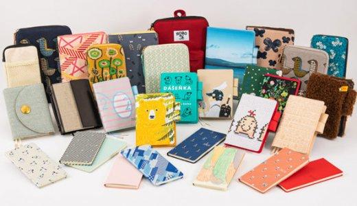 【ほぼ日ストア 札幌出張所】札幌パセオに約85万人が使う『ほぼ日手帳』も販売する雑貨屋がオープン!