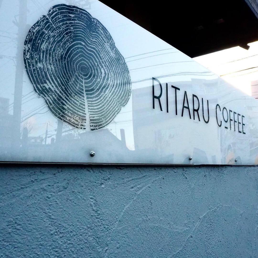 リタルコーヒーの看板