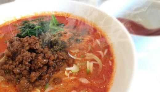 【火鍋担々麺 クーロン】手稲区に香港式坦々麺の専門店がオープン!