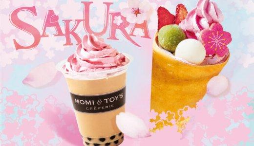 """エスタにあるMOMI&TOY'S(モミアンドトイズ)から""""桜""""香るクレープ&ミルクティが発売!"""