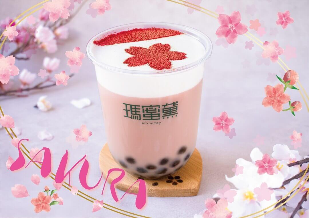 瑪蜜黛(モミトイ)の『桜チーズミルクティ』