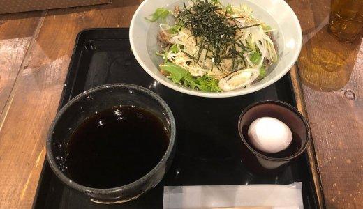 【札幌ガッつけ蕎麦】札幌駅近くで新感覚つけ蕎麦が食べれるぞっ!種類も豊富だから楽しさもありっ!