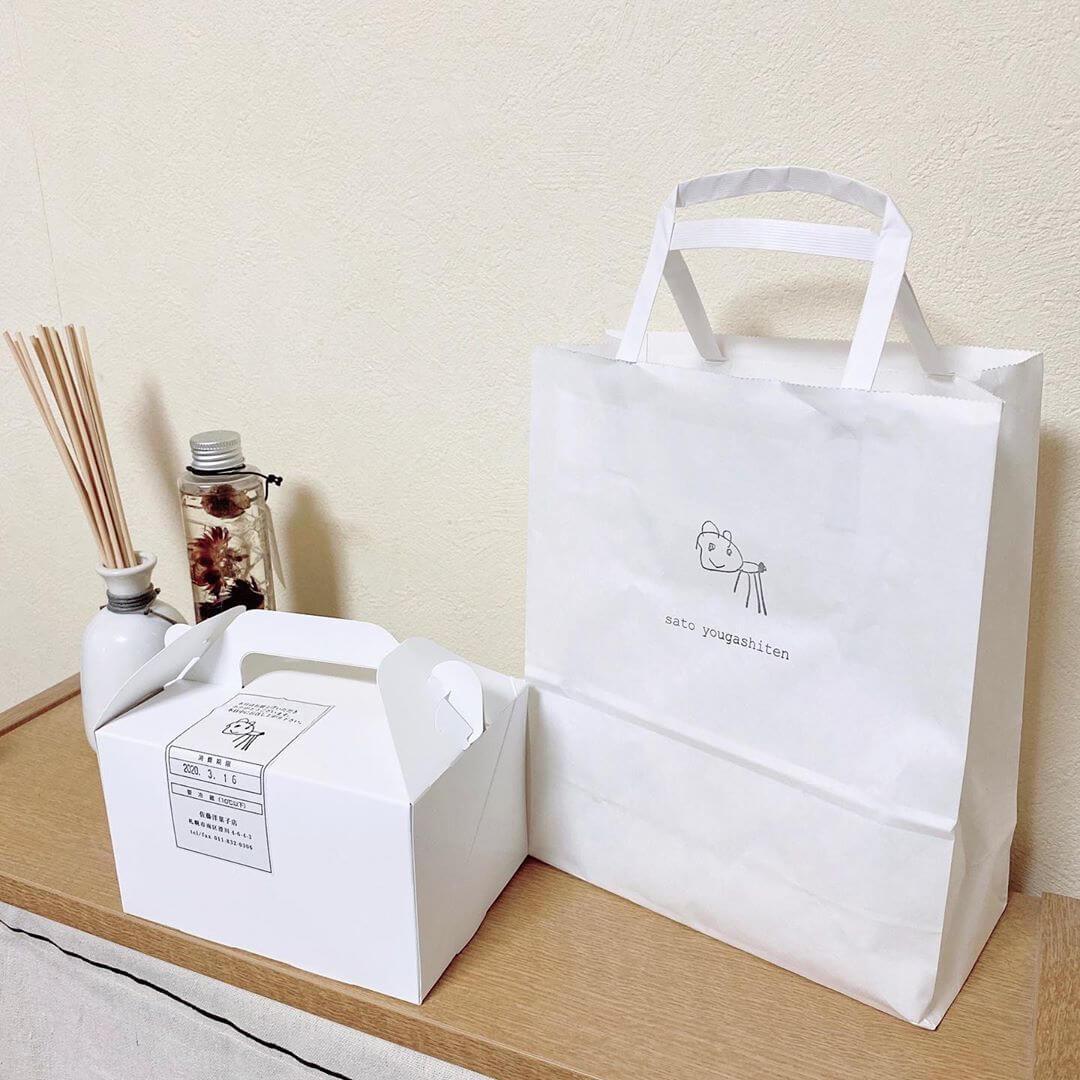 佐藤洋菓子店の紙袋