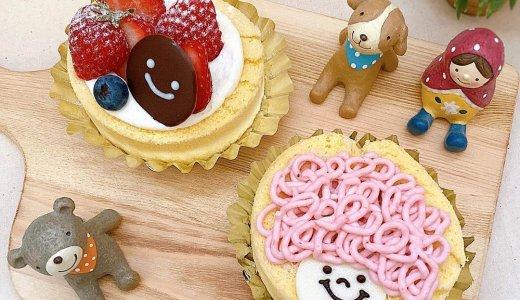【佐藤洋菓子店】大丸の催事でアフロケーキを販売!お店ではアルミバケツのプリンが有名だが・・・